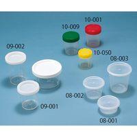 サンセイ医療器材 滅菌スクリューコップ 100mL (緑キャップ) 10-009 1ケース(200個) 62-6282-33 (直送品)