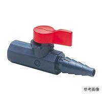 旭有機材工業 ラブコック 3/8めねじxホース VLCLVUVJN8H0 1個 3-8158-06 (直送品)