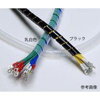 興和化成 スパイラルチューブ KS-15B 50M ブラック 1巻 62-3840-04(直送品)