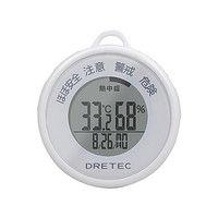 ドリテック(DRETEC) 熱中症・インフルエンザ警告計 O-244WT 1個 61-3523-13 (直送品)