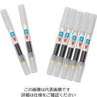 柴田科学 チャコールチューブ 単層型 24本 080150-0541 1箱(24本) 61-4432-33 (直送品)