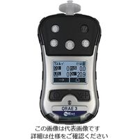 日本レイシステムズ マルチガス検知器 キューレイ3 IP-65 (ポンプ式) M020-1211-111 1個 2-9738-22 (直送品)