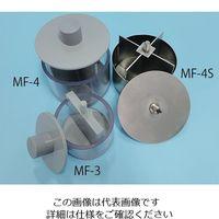 シンファクトリー パウダー用フィーダー(マウス用)個飼い用 MF-3S 1個 3-7486-03 (直送品)