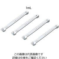ヤマオカ Pスプーン(R) 1mL MYK-MS-01-100 1箱(100個) 3-8059-01(直送品)