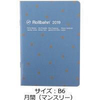 ロルバーン ノートダイアリー 2019年 手帳 B6 月間(マンスリー) 星 ブルーグレー DELFONICS