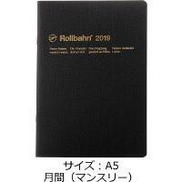 ロルバーン ノートダイアリー テクスチャー 2019年 手帳 A5 月間(マンスリー) 無地 ブラック DELFONICS
