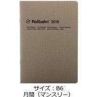 ロルバーン ノートダイアリー テクスチャー 2019年 手帳 B6 月間(マンスリー) 無地 グレージュ DELFONICS
