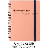 ロルバーン ダイアリー M 2018年10月始まり 手帳 A6変形 月間(マンスリー) 無地 ピンク DELFONICS