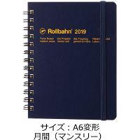 ロルバーン ダイアリー M 2018年10月始まり 手帳 A6変形 月間(マンスリー) 無地 ダークブルー DELFONICS