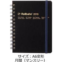 ロルバーン ダイアリー M 2018年10月始まり 手帳 A6変形 月間(マンスリー) 無地 ブラック DELFONICS