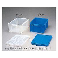 アイリスオーヤマ(IRIS OHYAMA) BOXコンテナ B-22 ブルー 233614/B-22 1個 61-0424-58(直送品)