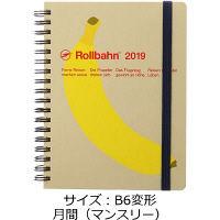ロルバーン ダイアリー L 2019年 手帳 B6変形 月間(マンスリー) フルーツ バナナ DELFONICS