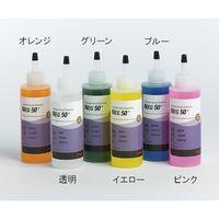包埋剤Neg-50 透明 2本 6502JP 62-2689-59 (直送品)