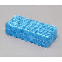 気化ハイブリッド加湿器加湿気化フィルター EHH-F2310 272014/EHH-F2310 61-0420-73 (直送品)
