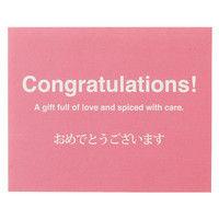 ヘッズ シンプルメッセージカード-1 SMC-C1 1セット(150枚:30枚×5パック)(直送品)
