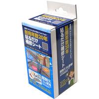 セノハウス用材 水漏れ防止 貼るだけ補修シート140mm×50cmグレー FastFlash1450GRY-BOX 1セット(3個)(直送品)