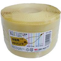 小巻PPバンド15mm×100m ベージュ (標準色) PPBAND15-100-BE 1セット(10巻) 信越工業(直送品)