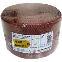小巻PPバンド15mm×100m こげ茶 (特別色) PPBAND15-100-DBRN 1セット(5巻) 信越工業(直送品)