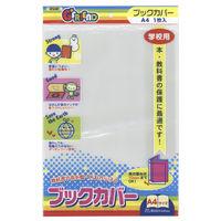 G☆Friend ブックカバーA4 1枚入 089-053 10個 銀鳥産業(直送品)