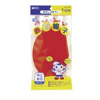 赤白帽子・特上兼用 パック入 326-031 2個 銀鳥産業(直送品)