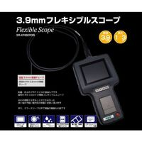 スリー・アールシステム(3R) 3.9mmフレキシブルスコープ 3R-XFIBER39 1個 61-8495-47 (直送品)