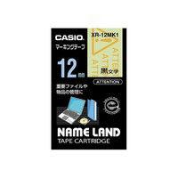 カシオ計算機(CASIO) カシオ マーキングテープ12mm幅 (ATTENTION) XR-12MK1 1個 62-1063-57 (直送品)