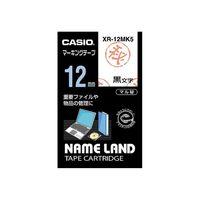カシオ計算機(CASIO) カシオ マーキングテープ12mm幅 (マル秘) XR-12MK5 1個 62-1063-61 (直送品)