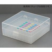 マイクロチューブストレージボックス 100本 ナチュラル 11790334 62-1609-71 (直送品)