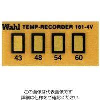 Wahl instruments 真空用テンプ・プレート 101-4V-043 21mm×10mm 1ケース(10枚) 61-3815-57 (直送品)