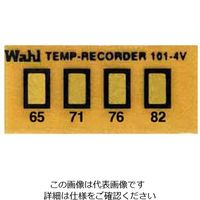 Wahl instruments 真空用テンプ・プレート 101-4V-065 21mm×10mm 1ケース(10枚) 61-3815-58 (直送品)