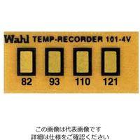 Wahl instruments 真空用テンプ・プレート 101-4V-082 21mm×10mm 1ケース(10枚) 61-3815-59 (直送品)