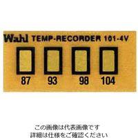 Wahl instruments 真空用テンプ・プレート 101-4V-087 21mm×10mm 1ケース(10枚) 61-3815-60 (直送品)