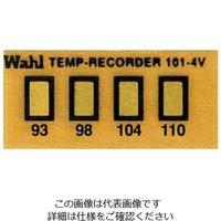 Wahl instruments 真空用テンプ・プレート 101-4V-093 21mm×10mm 1ケース(10枚) 61-3815-61 (直送品)