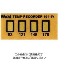Wahl instruments 真空用テンプ・プレート 101-4V-095 21mm×10mm 1ケース(10枚) 61-3815-62 (直送品)