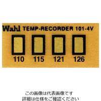 Wahl instruments 真空用テンプ・プレート 101-4V-110 21mm×10mm 1ケース(10枚) 61-3815-63 (直送品)