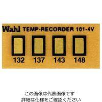 Wahl instruments 真空用テンプ・プレート 101-4V-132 21mm×10mm 1ケース(10枚) 61-3815-64 (直送品)
