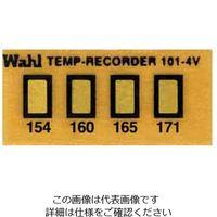 Wahl instruments 真空用テンプ・プレート 101-4V-154 21mm×10mm 1ケース(10枚) 61-3815-65 (直送品)