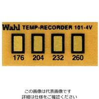 Wahl instruments 真空用テンプ・プレート 101-4V-177 21mm×10mm 1ケース(10枚) 61-3815-67 (直送品)