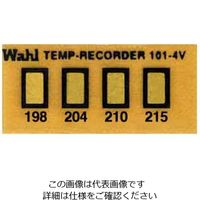 Wahl instruments 真空用テンプ・プレート 1014V-198 21mm×10mm 1ケース(10枚) 61-3815-68 (直送品)