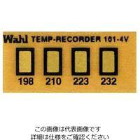 Wahl instruments 真空用テンプ・プレート 101-4V-199 21mm×10mm 1ケース(10枚) 61-3815-69 (直送品)