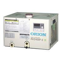 オリオン(Orion) オリオンチラー(循環タイプ) RKS400F-S 1個 62-2271-64 (直送品)