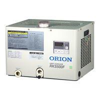 オリオン(Orion) オリオンチラー(循環タイプ) RKS500F 1個 62-2271-66 (直送品)