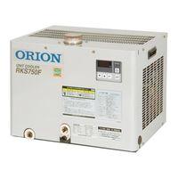 オリオン(Orion) オリオンチラー(循環タイプ) RKS750F 1個 62-2271-67 (直送品)