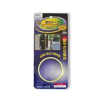 マイスト 蛍光テープ(イエロー) No.5023 1個 62-0884-55 (直送品)