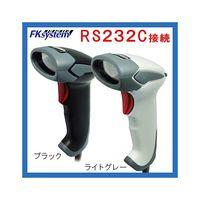 エフケイシステム 高性能レーザースキャナーKS-5300 RS-232C ライトグレー KS-5300-R(LG) 1個 62-2339-72 (直送品)