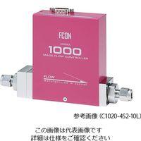エフコン マスフローコントローラー 50LM He C1050-4S2-50L-He 1個 3-8035-04 (直送品)