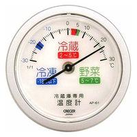 日本計量器工業 冷蔵庫用温度計 (吸盤付) AP-61 1個 62-3966-15 (直送品)