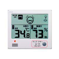 CRECER(クレセル) デジタル温湿度計 熱中症目安 CR-1200W 1個 62-3966-43 (直送品)