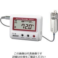 ティアンドデイ(T&D) 温度湿度データロガー(無線LANタイプ) TR-72WF-S 1個 62-5001-29 (直送品)