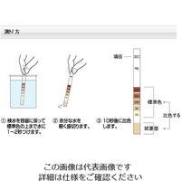 共立理化学研究所 次亜塩素酸試験紙 高濃度用 50枚入 1箱(50枚) 6-8680-21 (直送品)